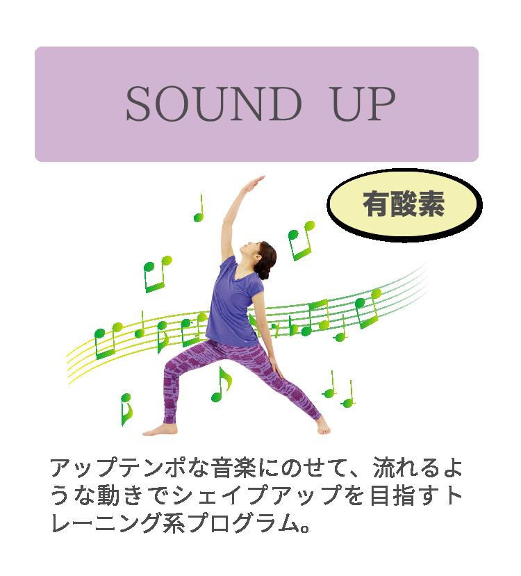 SOUND UP