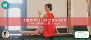 Beauty Inside Yoga